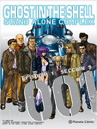 GITS stand alone complex